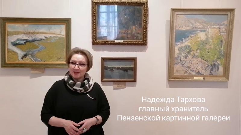 Русский импрессионизм Солнце на ладони часть 2 Валентин Серов