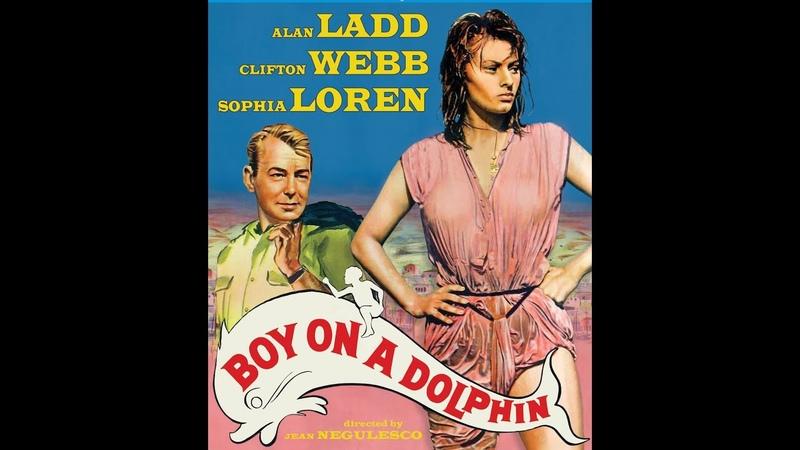 Το παιδί και το δελφίνι 1957 HD 720p ελληνικοί υπότιτλοι
