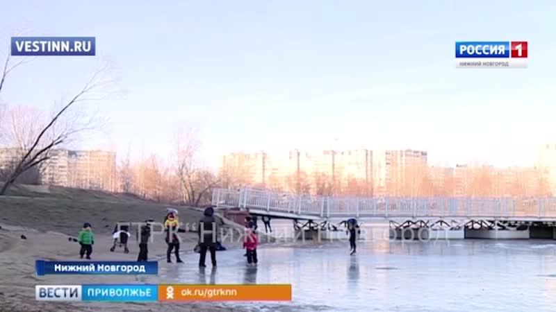 К чему ведёт стремление делать классные фотки на замерзшем озере