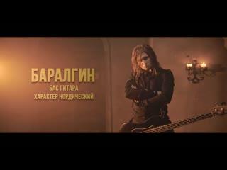 Radio Tapok - Through The Fire And Flames (feat Евгений Егоров из Эпидемия) (DragonForce Cover)
