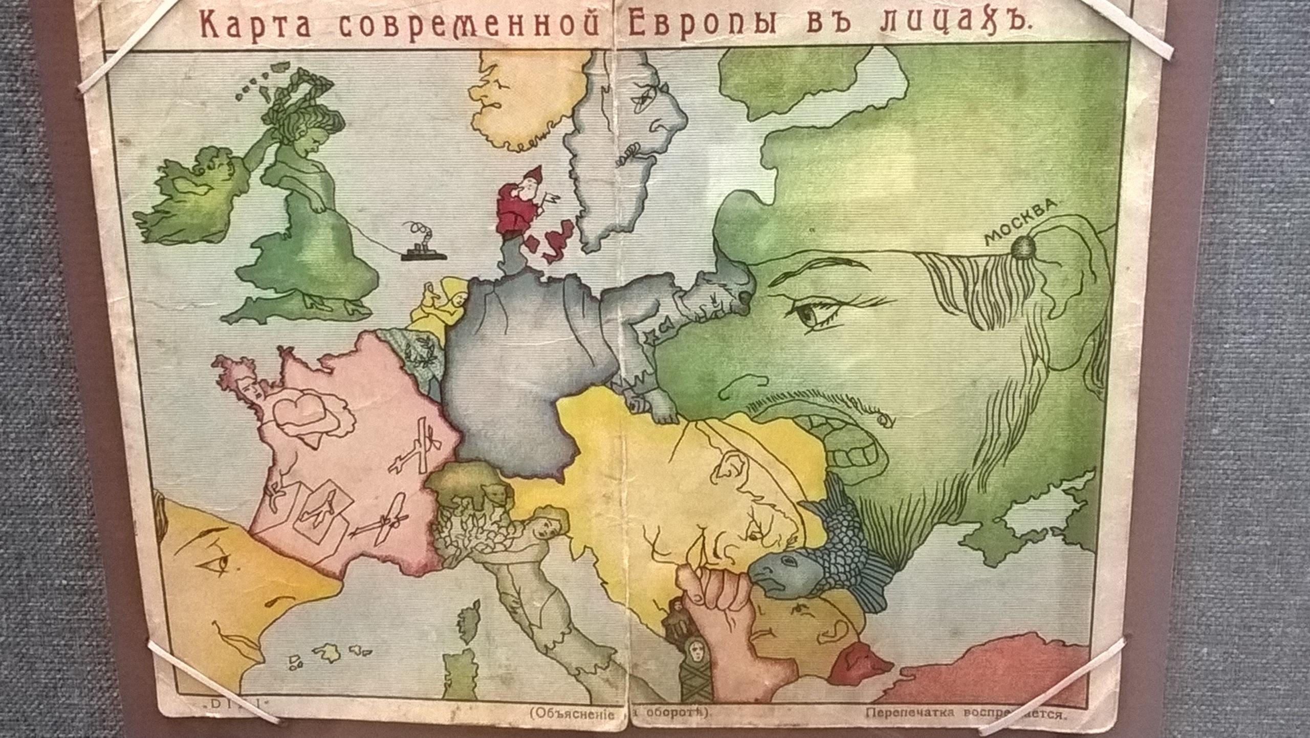 Необычная карта боевых действий