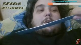 СКОЛЬКО У МЕНЯ САНТИМЕТРОВ! КАНАЛ @Александр Шикотько