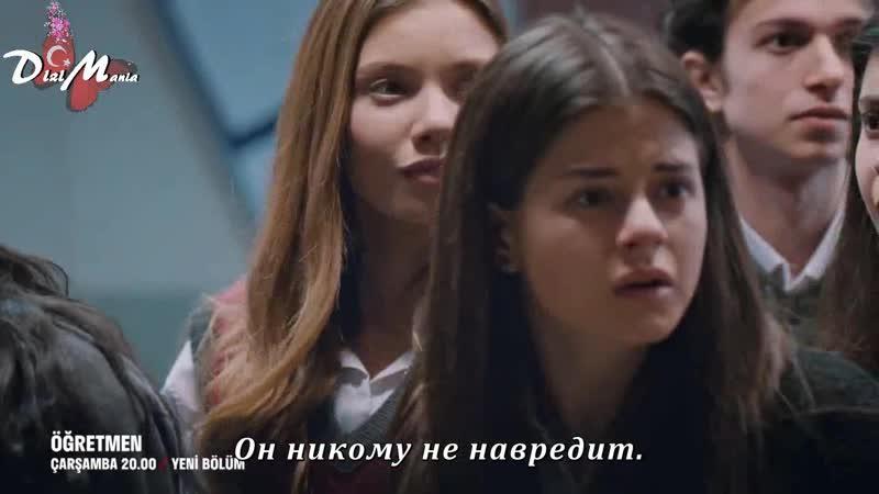 учитель 4-2 рус.суб