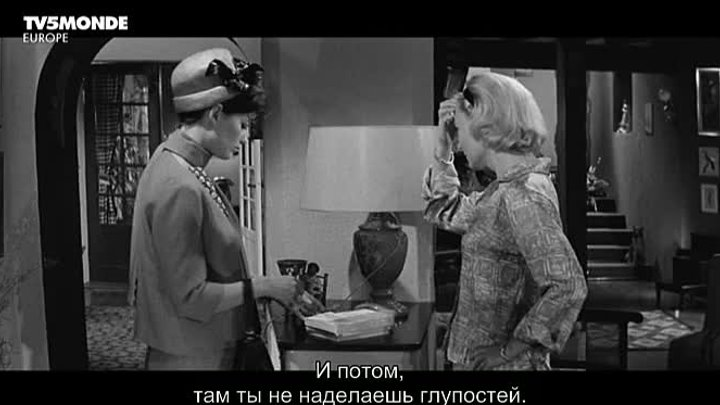 Львы на свободе Les lions sont laches субтитры реж А Верней 720x576 1961 Франция комедия экранизация DVB SubRus 1 94Gb