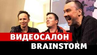 Видеосалон: BrainStorm смотрит клипы групп из стран бывшего СССР