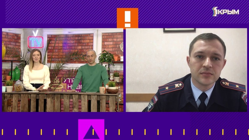 ДляТехКтоДома В гостях Александр Кубик