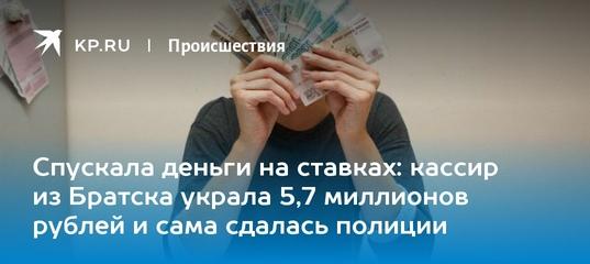 частный кредит под залог недвижимости украина