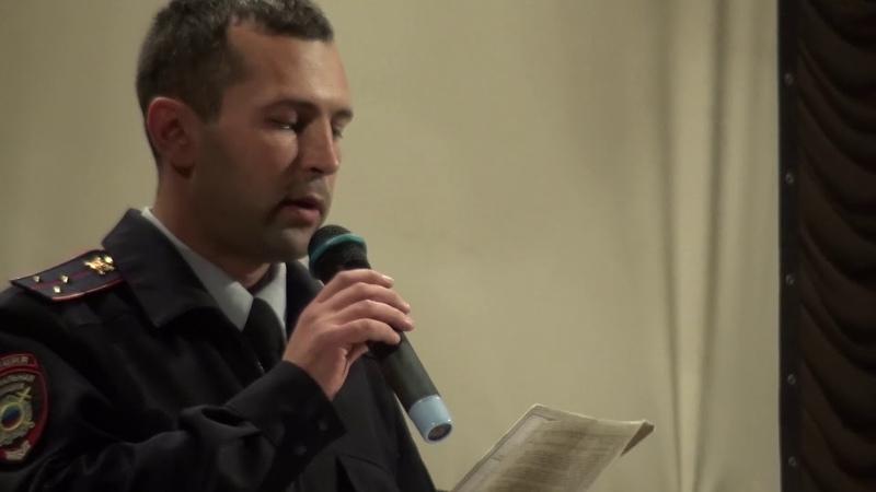 Встреча школьников с сотрудниками Прокуратуры и Стахановского ГУВД МВД ЛНР