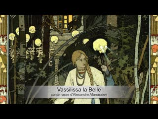 Baba Yaga, la sorcière - Mythologie Slave