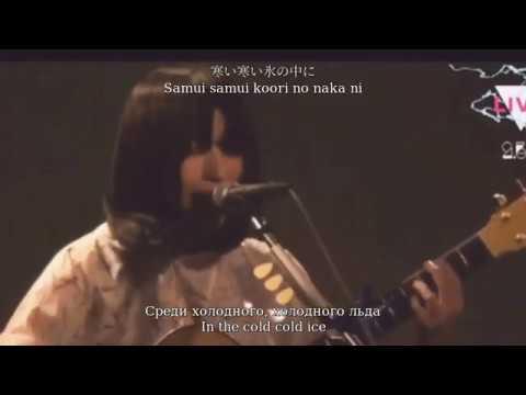 Sanketsu Shoujo Sayuri【酸欠少女さユり】2015.11.17 夜明けのパラレル実験室 かさぶた Kasabuta live with HardSubs