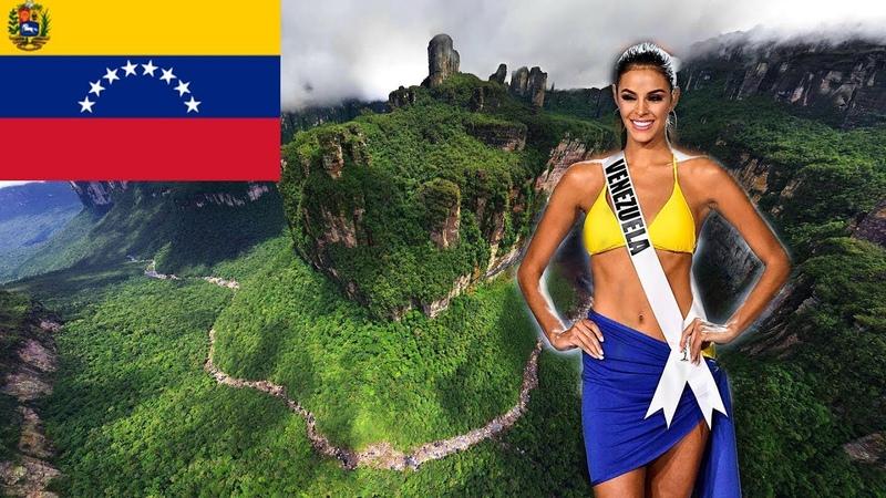Венесуэла Интересные факты о Венесуэле