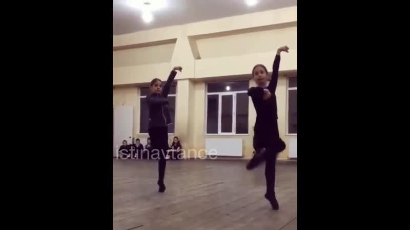 Caucas Dance