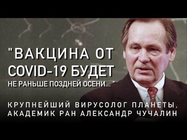 АЛХИМИК СКВОРЦОВА УБИВАЕТ ГРАЖДАН РФ