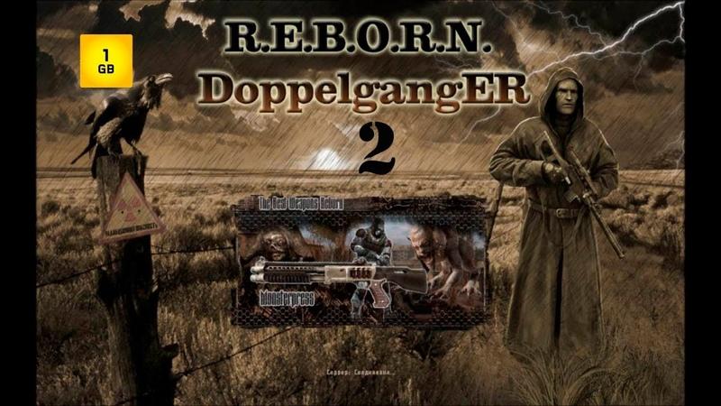 S.T.A.L.K.E.R. - R.E.B.O.R.N. Doppelganger 7.63 Time Gap ч.2 Открываем тайные двери