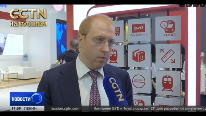 Генеральный директор «РЖД Логистика» об изменении структуры экспорта в Китай