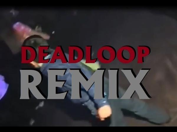 Elsever Qemli - У моей девушки день рождения (Deadloop Remix)