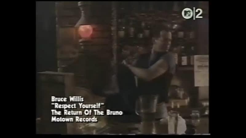 Bruce willis respect yourself mtv2