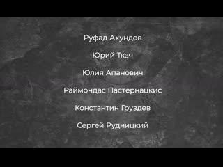 Wella_Мастер класс