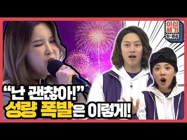 위로쏭甲 💪제목부터 기운 up UP JYP 1호 가수 ⭐️진주 난 괜찮아~~♬⭐️ feat 김민아의 음치 탈출 프로젝트 이십세기 힛 트쏭