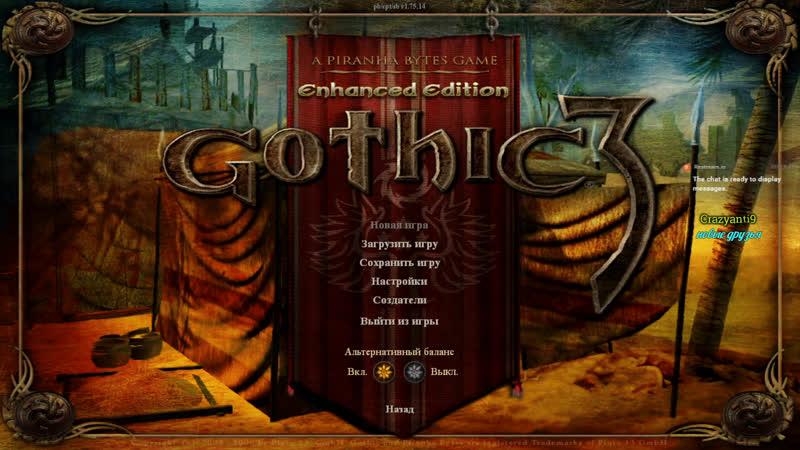 Gothic 3 Часть 7 Монтера