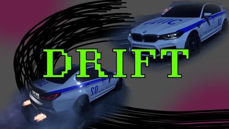 Phonk Drift NFS PAYBACK
