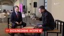 Ексклюзив ТСН Тижня Треба дати Росії можливість м'яко відійти з Донбасу Курт Волкер