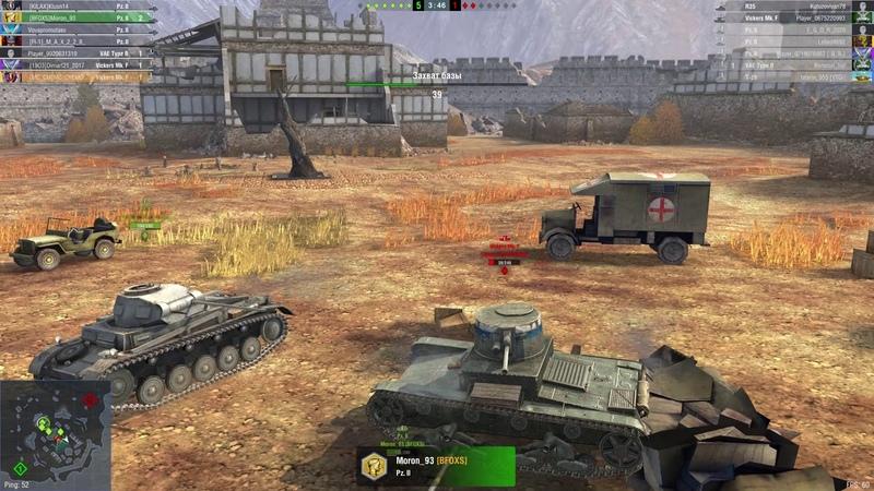Убогая Европа?‹‹‹ Vickers Mk. F Обзор танка ‹‹‹ WoT Blitz