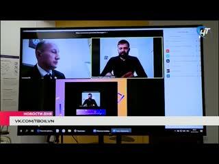Развитие креативной экономики обсудили в формате видеоконференции в Точке кипения