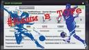Наши_в_TOPе: RWP- Spartak Moskow by Степаныч