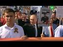 Путин на шествии Бессмертного полка