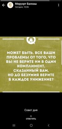 Коробейников Серёга