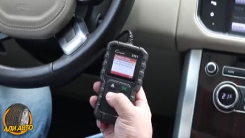 Автомобильный диагностический сканер OBD 2