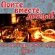 Анна Герман - Золотая Коллекция Ретро (CD2) (2006) - Анна Герман - Когда Цвели Сады