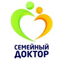 """Логотип Медицинский центр """"Семейный Доктор"""""""