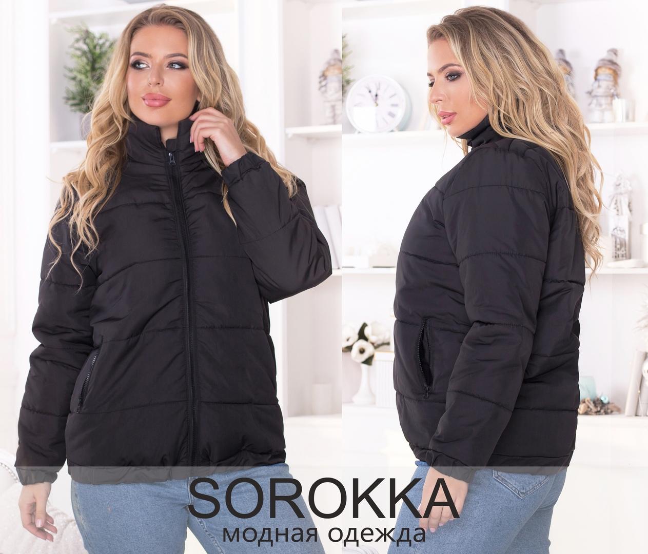 48+ Куртки, пальто, ветровки.