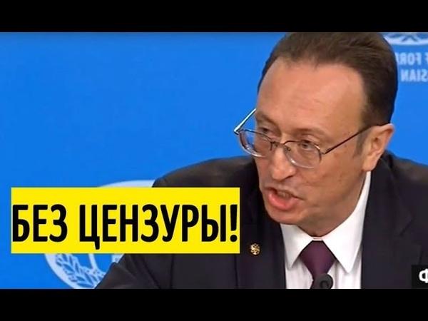 Россия НЕ ОТВЕЧАЕТ идиотам! Тон российского дипломата ШОКИРОВАЛ американца! Мощно ВДУЛ!
