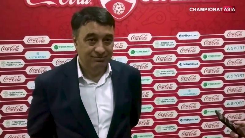 Muhsin Muhammadiyev Lokomotiv Buxoro 3 0 O'yindan keyingi matbuot anjumani