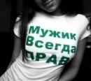 Фотоальбом Ильназа Ямилова