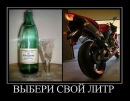 Фотоальбом Сергея Сорокина