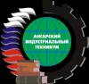 Ангарский индустриальный техникум