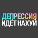 Фотоальбом человека Лешы Тимешова