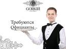 Фотоальбом человека Ильи Баршевского