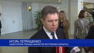 ВНС. Игорь Петришенко, заместитель Премьер-министра Республики Беларусь