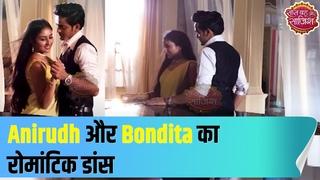 Anirudh and Bondita's romantic dance will make you smile | Barrister Babu