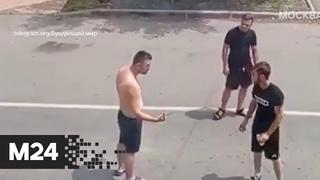 Полуголый мужчина бросался на других с ножом в Астрахани - Москва 24