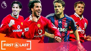 Premier League Strikers' First & Last Goals   Owen, Van Nistelrooy & more!