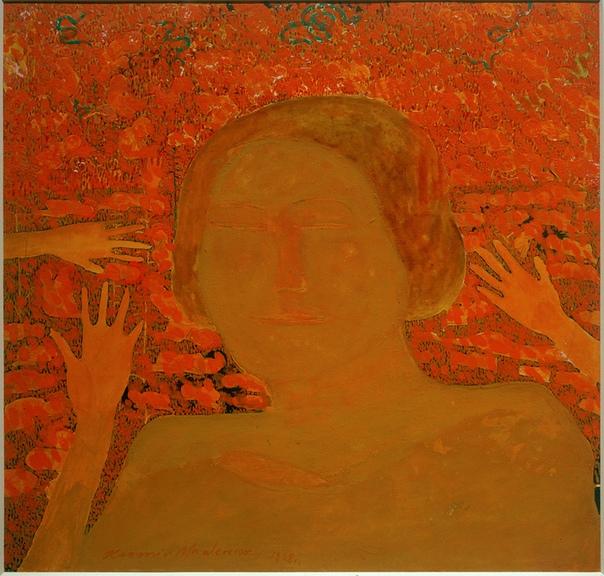 Казимир Малевич (23 февраля 1879, Киев 1935, Ленинград). В начале века молодой Малевич еще только искал свой стиль. В 1907 году он написал цикл картин, объединенных названием «Эскиз фресковой