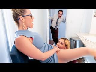 Abella Danger, Kit Mercer - Master Debater - All Sex Lesbian Threesome MILF Big Tits, Porn