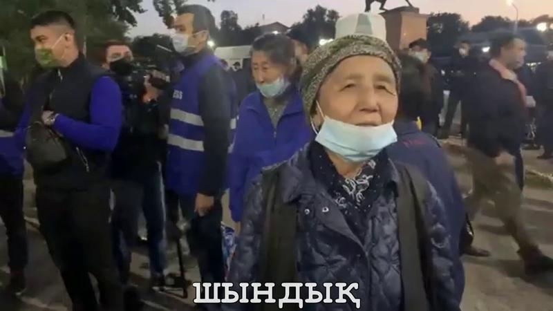 Шаршадық Назарбаевтың билігінін Жоғалсын біржолата Саяхат Алматы