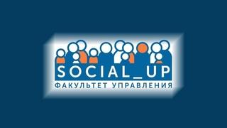 Проектная деятельность СО НКО. Как получить  финансовую поддержку социально-значимого проекта?